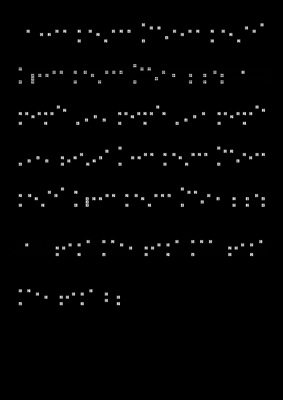 Clannad - 团子大家族(特殊定音)吉他谱2