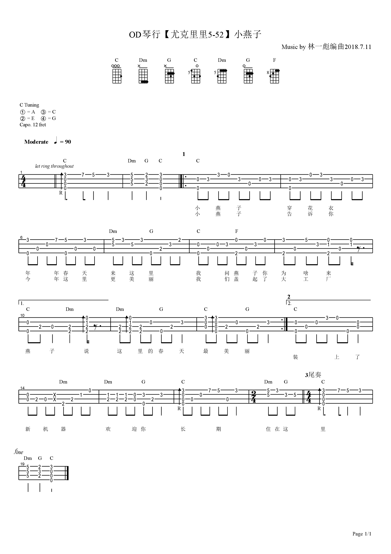OD琴行【小燕子】尤克里里独奏图片谱吉他谱1
