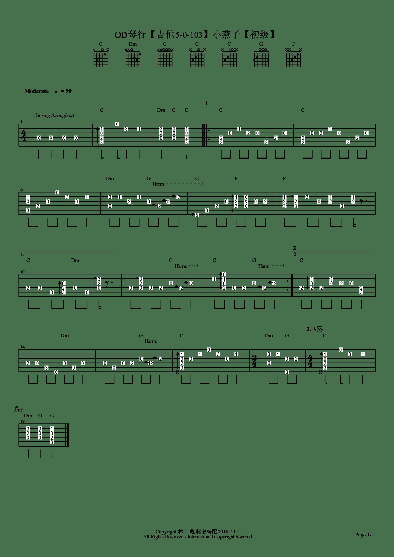 OD琴行【小燕子】独奏图片谱【初级】吉他谱1