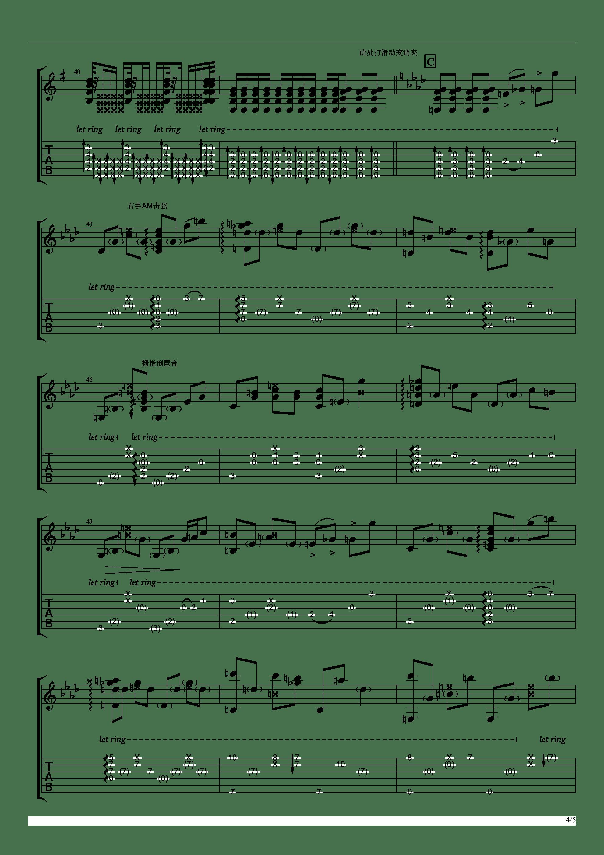 宸汐缘插曲 - 水从天上来(墨音堂编曲)吉他谱4