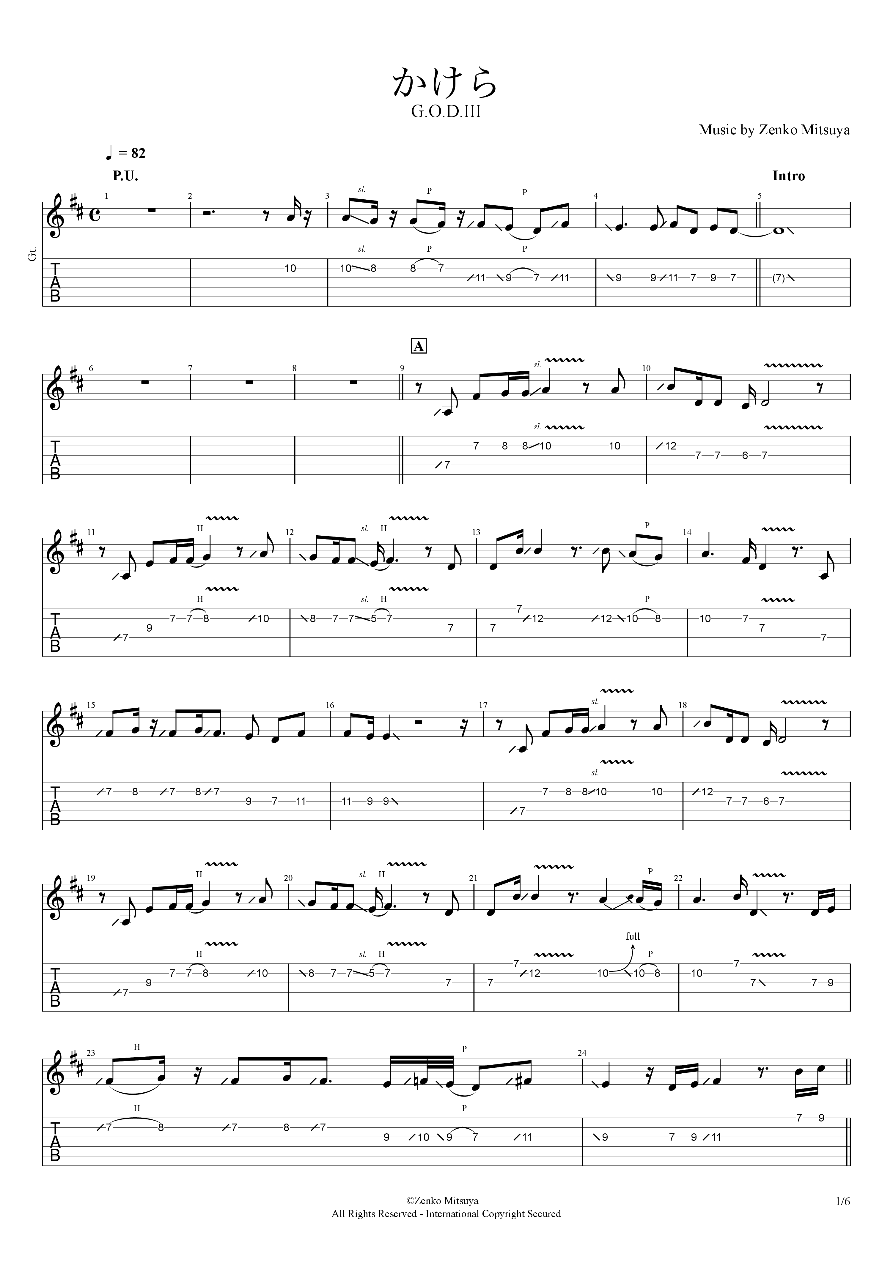 かけら(121433)吉他谱1