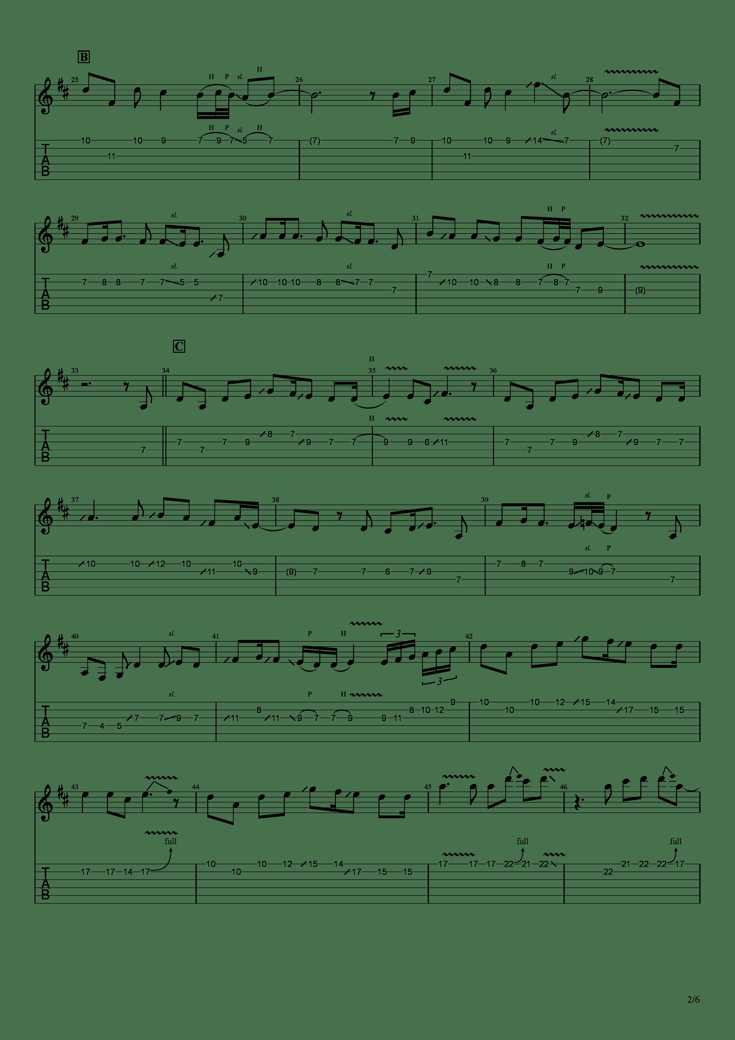 かけら(121433)吉他谱2