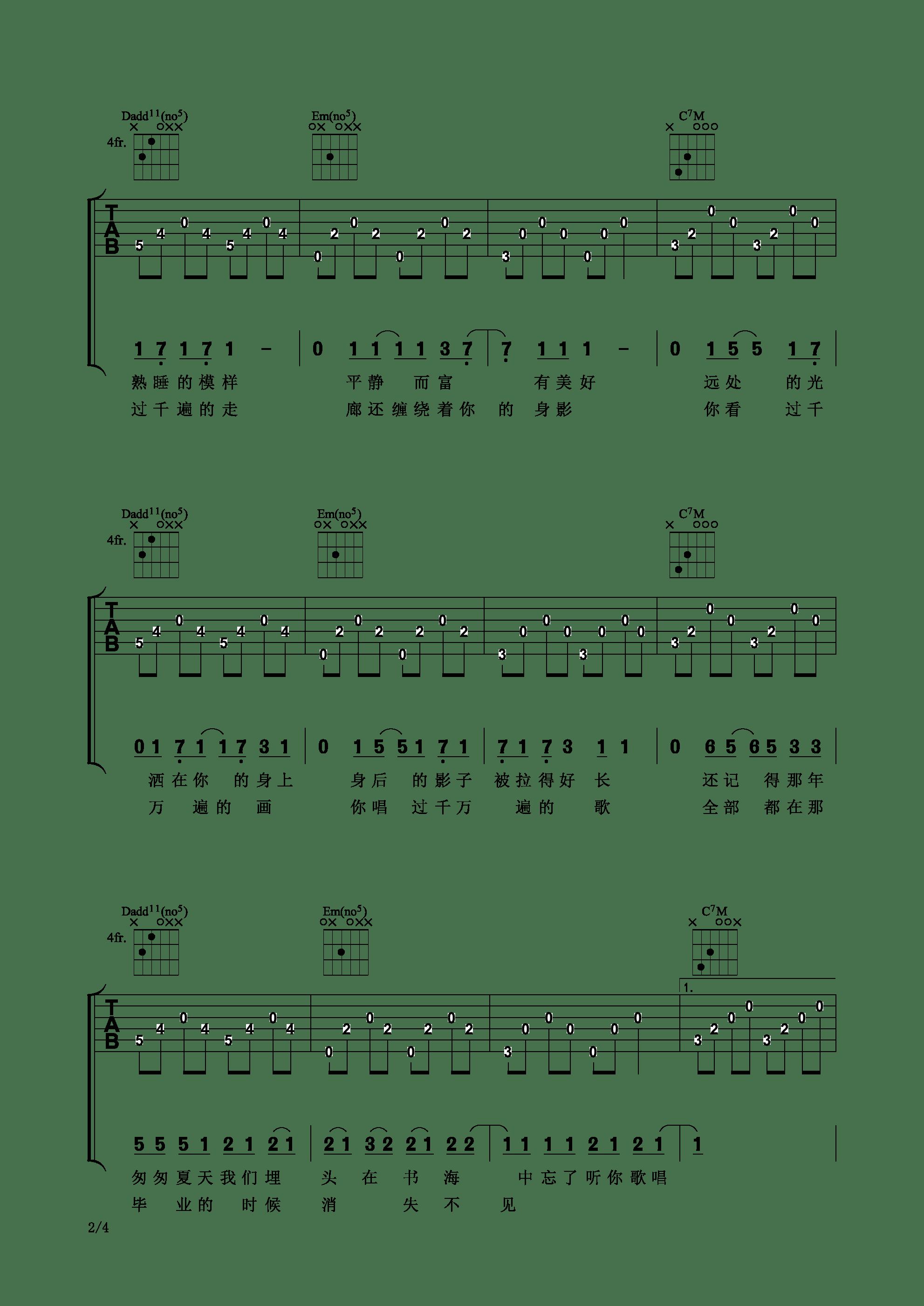 【原创作品】写给机器一班的毕业歌 - 星乐吉他谱2