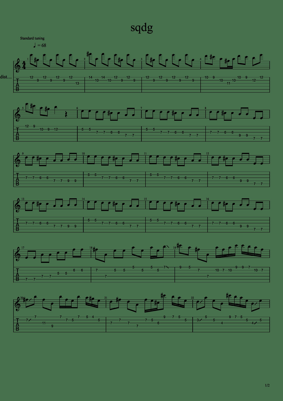 逝去的歌(主音吉他谱含solo)吉他谱1