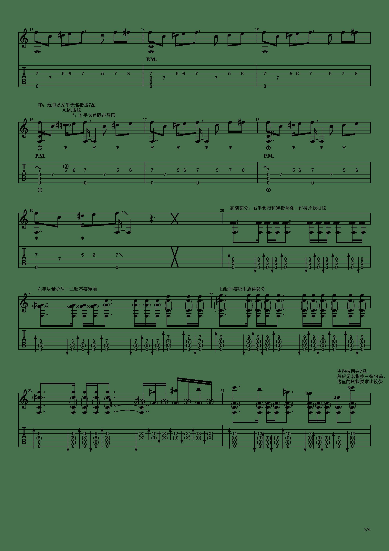 「白金处刑曲」JOJO的奇妙冒险 | 空条承太郎 | 白金之星(金渴啦)スターダストクルセイダース吉他谱2