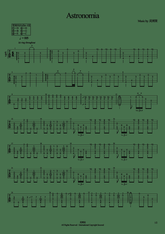 Astronomia(黑人抬棺曲)吉他谱1