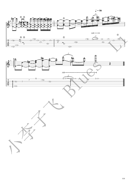 Good Bye(狠人哥Alip_ba_ta cover)吉他谱9