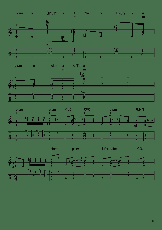 红色高跟鞋(指弹版 日成酱改编)吉他谱2