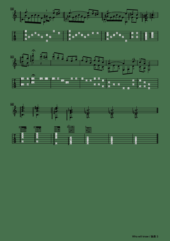 シン・ゴジラより Who will know吉他谱3