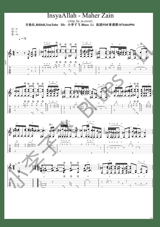 Insya Allah(狠人哥Alip_ba_ta cover)吉他谱1