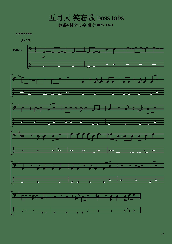 笑忘歌 (bass tabs 附演示视频)吉他谱1
