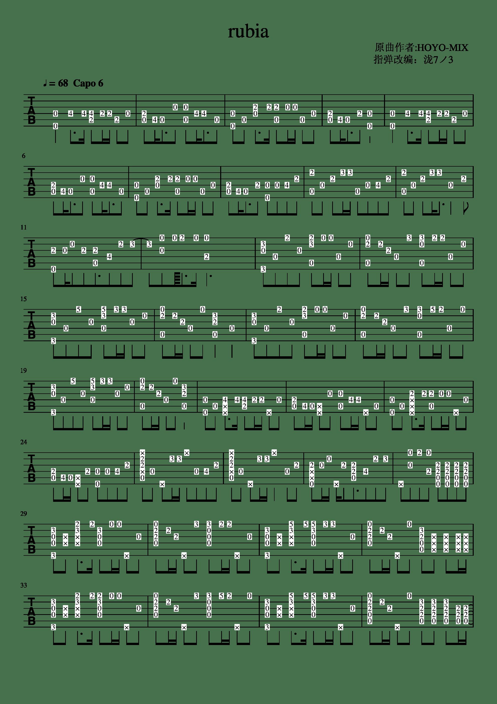 Rubia(指弹)吉他谱1