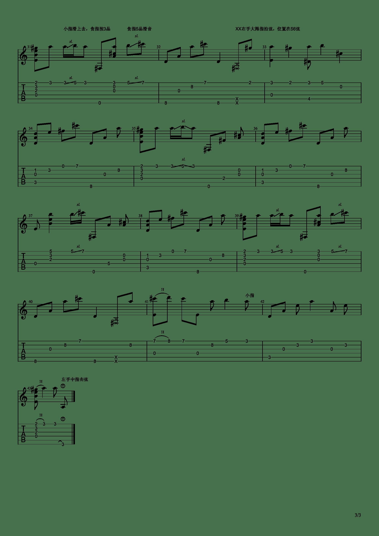 白色相簿2—White Album吉他谱3