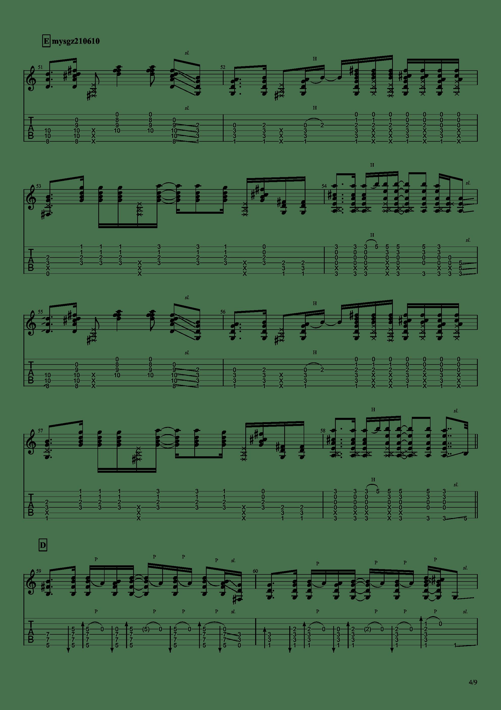 Patanga吉他谱4